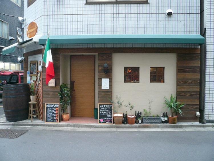 イタリアンレストラン「アルティスティ」(千代田区)1