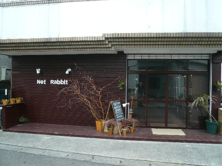 Net Rabbit(東村山市)1