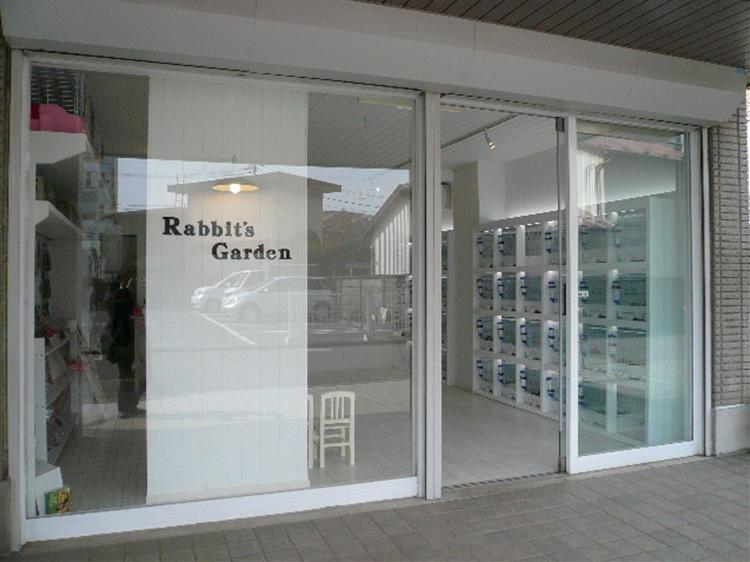 Rabbit´s Garden(所沢市)1